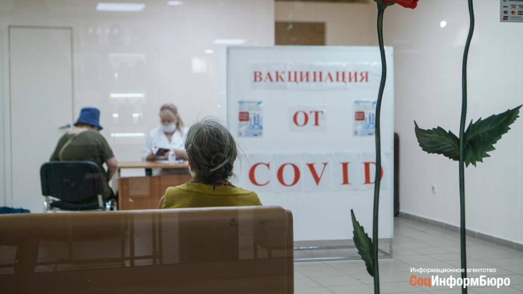 «Очередей на прививку нет». Волгоградцев не напугала информация о введении QR-кодов в регионе
