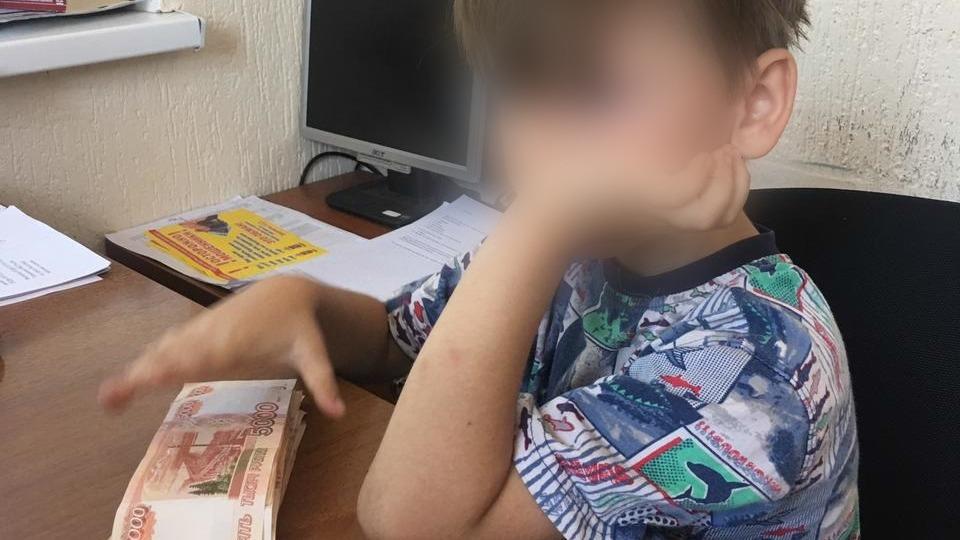 6-летний мальчик разгуливал по Волгограду с четвертью миллиона рублей в кармане