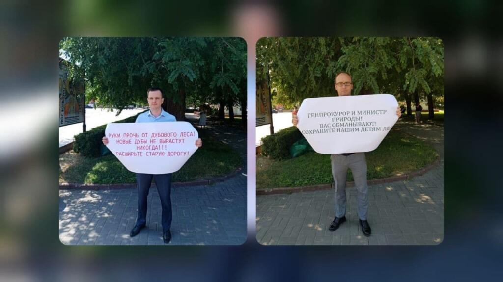 Продолжаются акции протеста против вырубки дубов в пойме под Волгоградом
