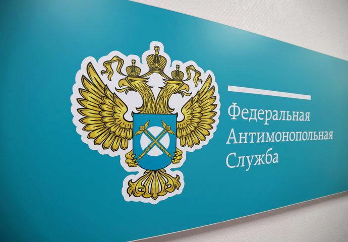 ФАС России: «Вакцина от коронавируса «КовиВак» стала самой дешевой»