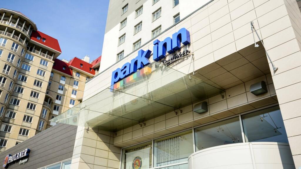 Ресторан гостиницы Park Inn by Radisson оштрафуют на 100 тысяч за рукомойники