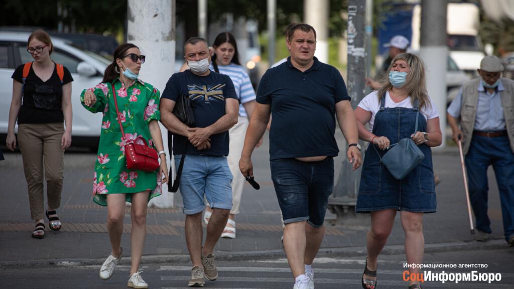 Количество случаев заболевания ковидом в Волгоградской области превысило 81 тысячу