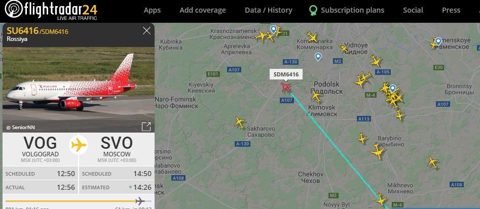 Транспортная прокуратура проверит аварийную посадку в Шереметьево самолета из Волгограда