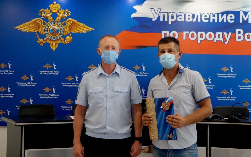 В полиции  Волгограда поблагодарили участников поимки педофила-рецидивиста