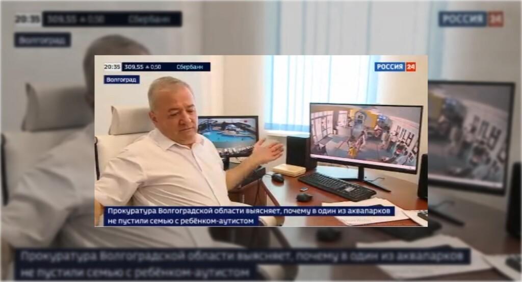 «Видит Господь, я поступил правильно»: директор аквапарка в Волжском объяснил, почему не пустил ребенка-аутиста