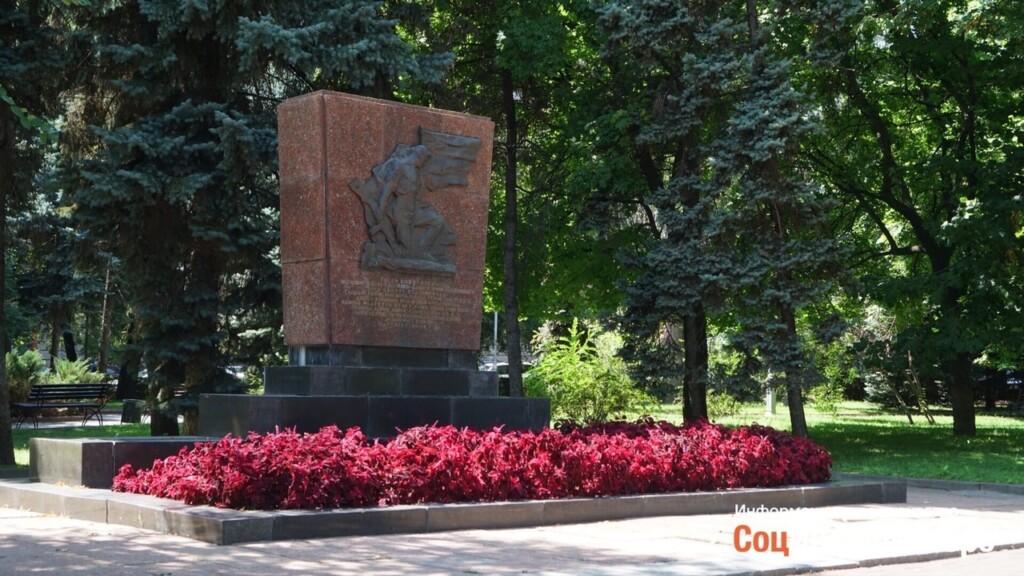 «Волгоградзеленхоз» оштрафовали за отсутствие ухода за Братской могилой