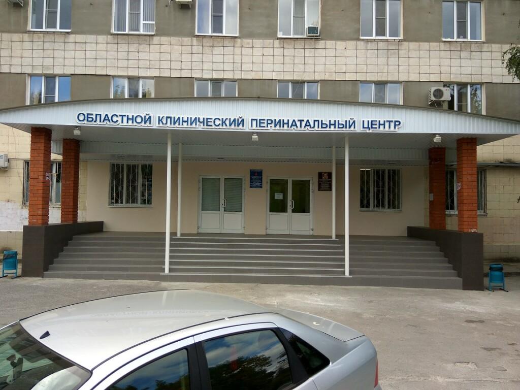 Суд смягчил наказание врачам, обвиняемым в причастности к смерти роженицы в Волжском