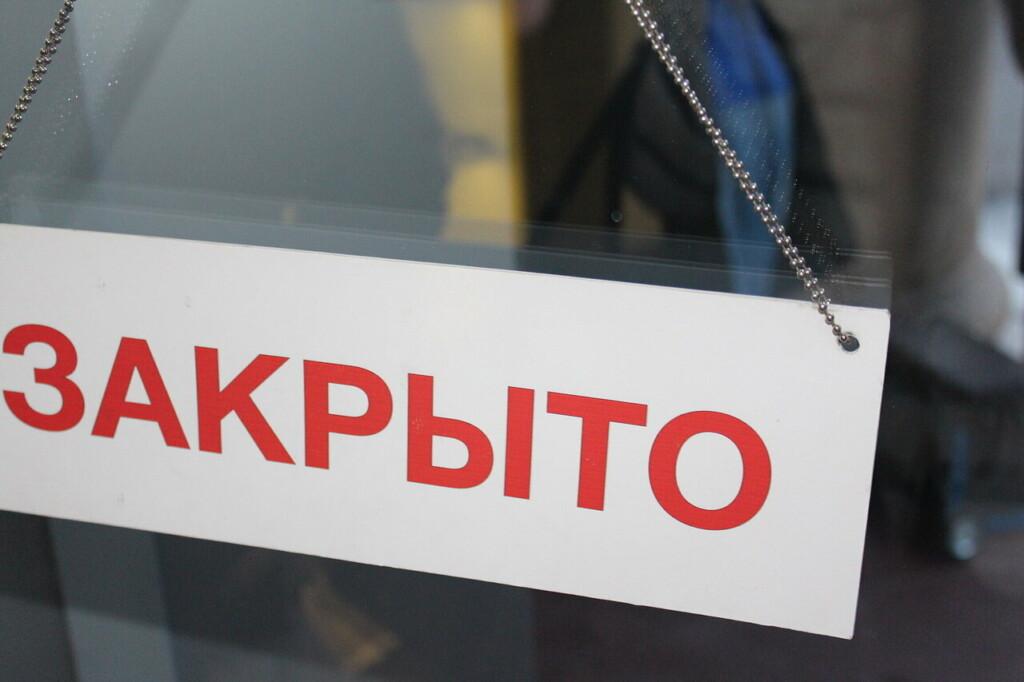 В Волгограде новый аквапарк сообщил о закрытии