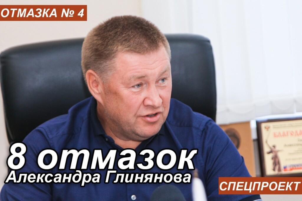 8 отмазок Александра Глинянова: внебюджетная поддержка спорта