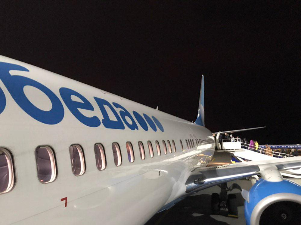 Авиакомпанию «Победа» наказали за халатное отношение к пассажирам рейса Волгоград – Санкт-Петербург