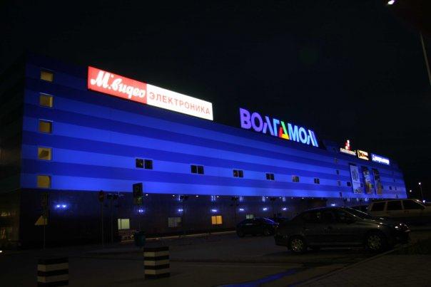 В Волжском из-за сообщения о взрывчатке из «Волгамолла» эвакуировали тысячу человек