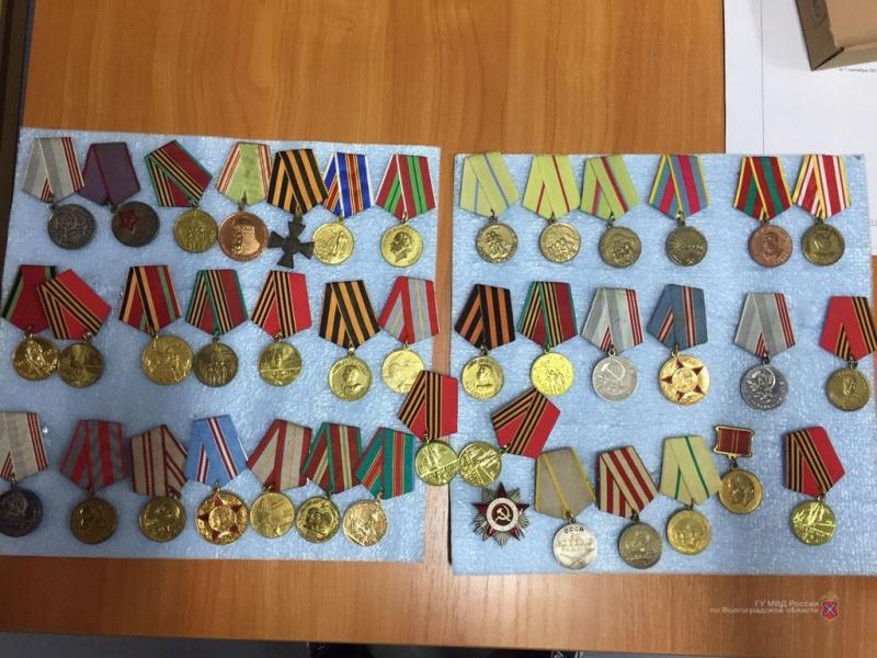 Коллекционера из Волгограда поймали на продаже военных госнаград