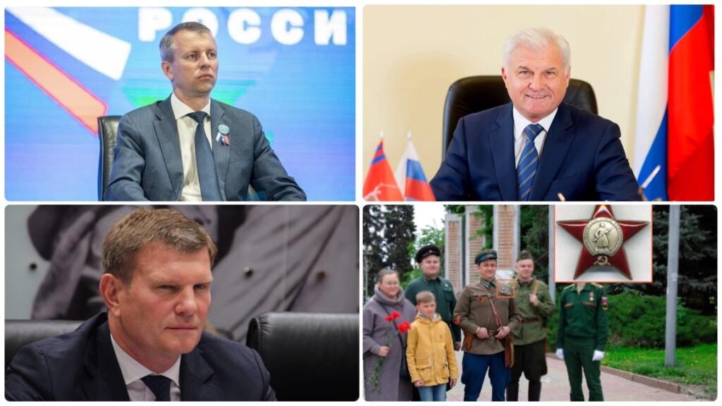 Уже официально: рассказываем, кто победил на выборах депутатов Государственной Думы восьмого созыва в Волгоградской области