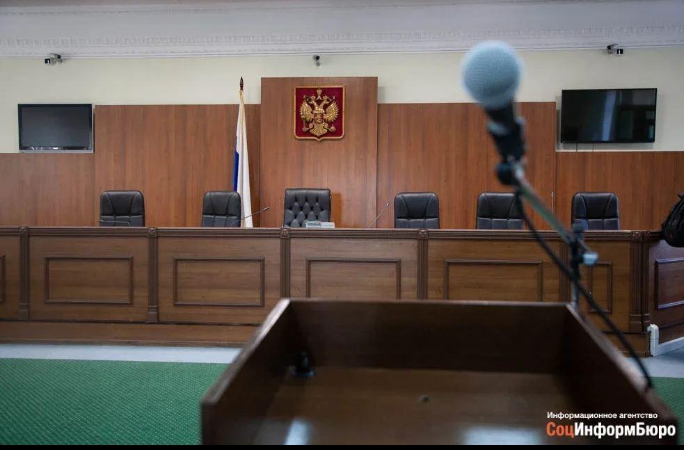В Волгоградской области назначили четырех новых мировых судей