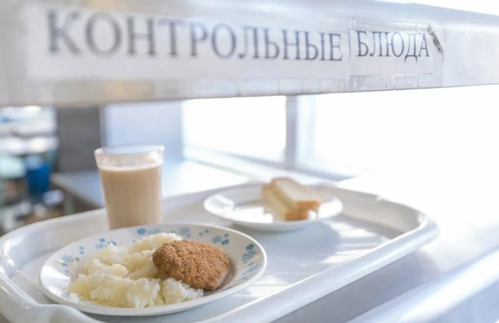 Волгоградских родителей приглашают стать экспертами школьного питания