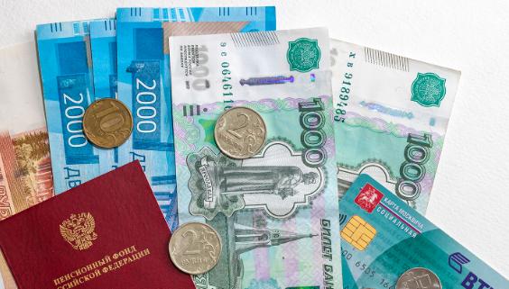 Волгоградским пенсионерам начали поступать «путинские» 10 тысяч
