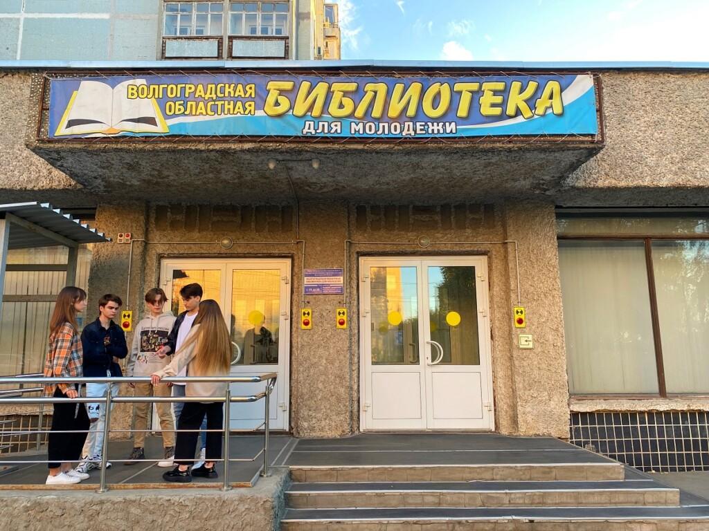 В честь дня рождения Сергея Есенина в Волгограде состоится Чемпионат по чтению вслух