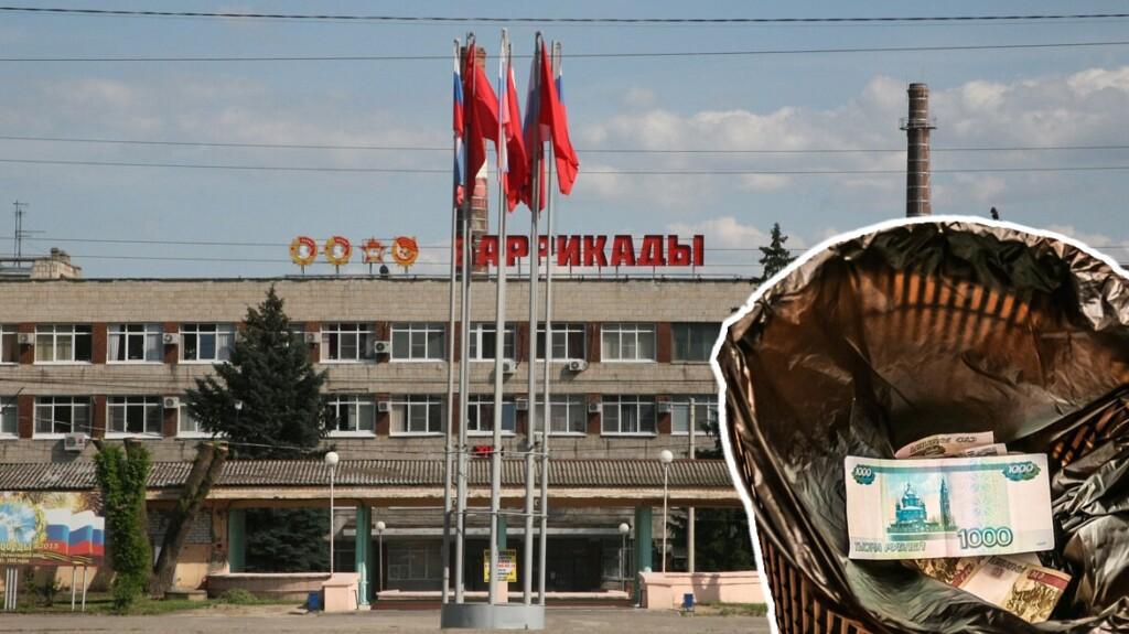 Завод «Титан-Баррикады»в Волгограде распродает имущество
