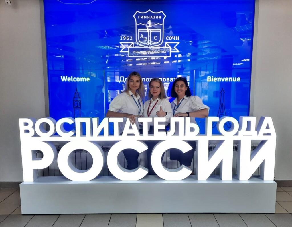 Юлия Николаева из детского сада Кировского района Волгограда вошла в число 15 лучших воспитателей страны