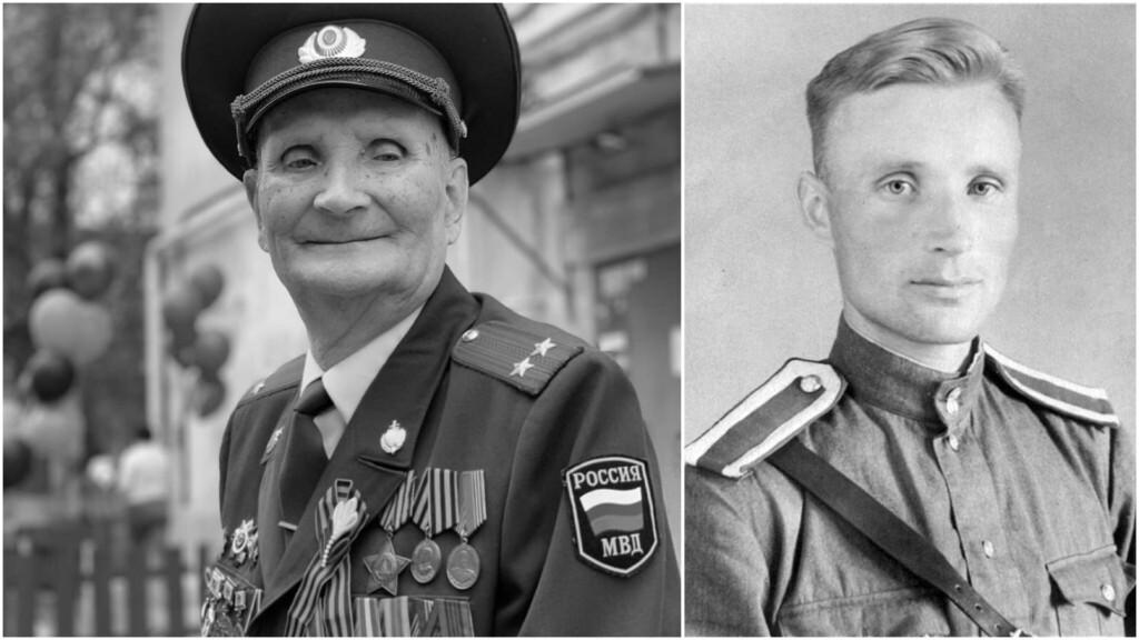 В Волжском проводили в последний путь участника Сталинградской битвы, ветерана МВД Николая Королева