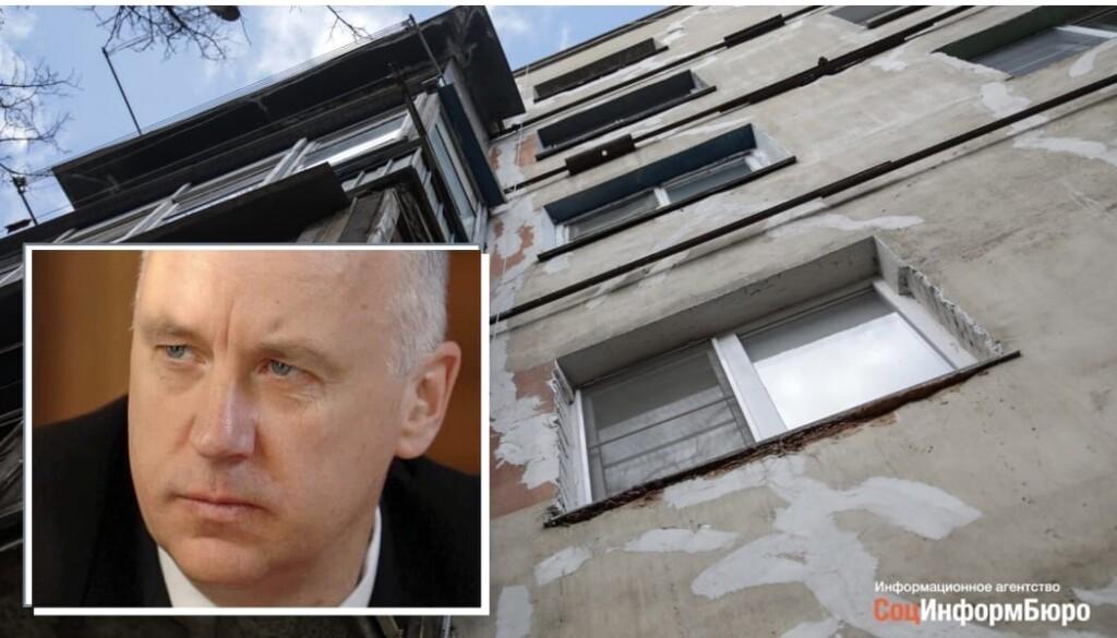 Александр Бастрыкин занялся инцидентом с падением в Волгограде 13-летней девочки с балкона