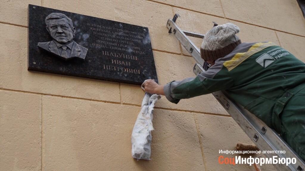 Внук Шабунина связывает краску на мемориальной доске деда с вырубкой поймы
