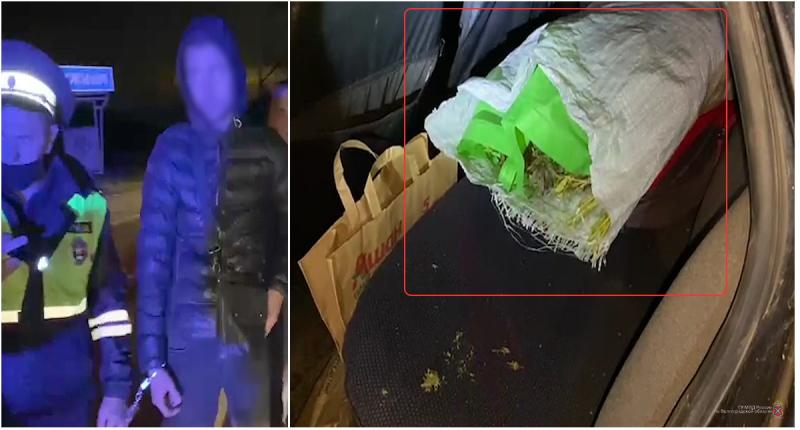 В Дзержинском районе Волгограда наряд ДПС задержал водителя с мешком марихуаны