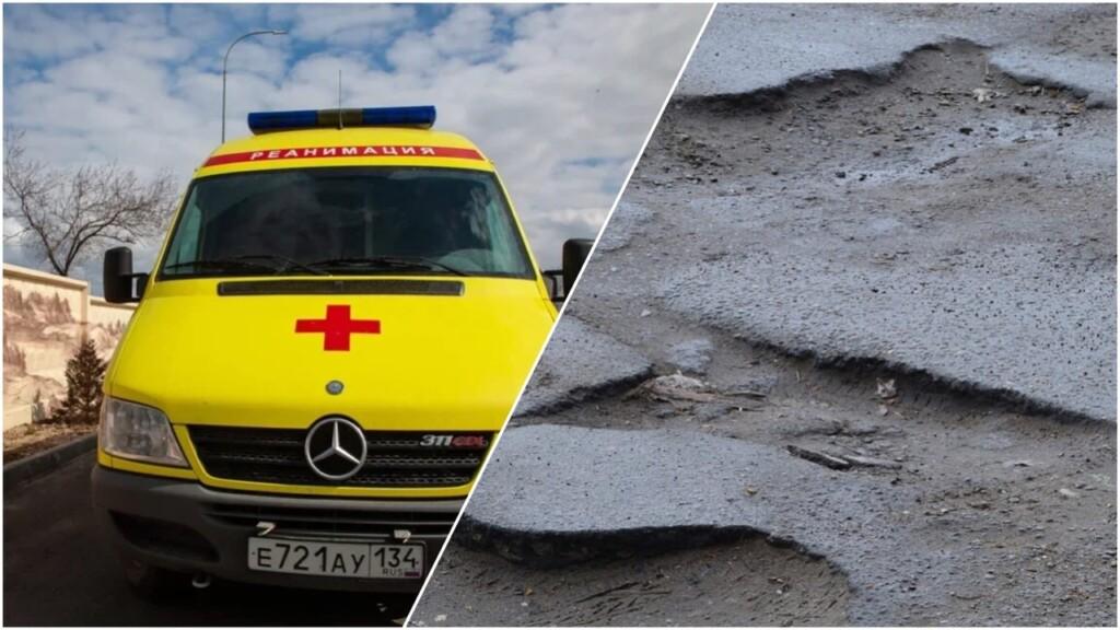 В Волгограде восстанавливают разбитые подъездные пути возле медучреждений