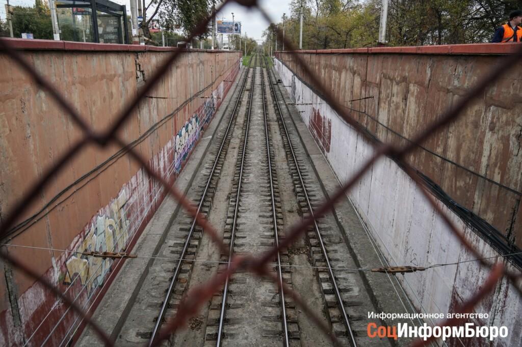 В Волгограде в выходные остановят движение скоростного трамвая от ВГТЗ