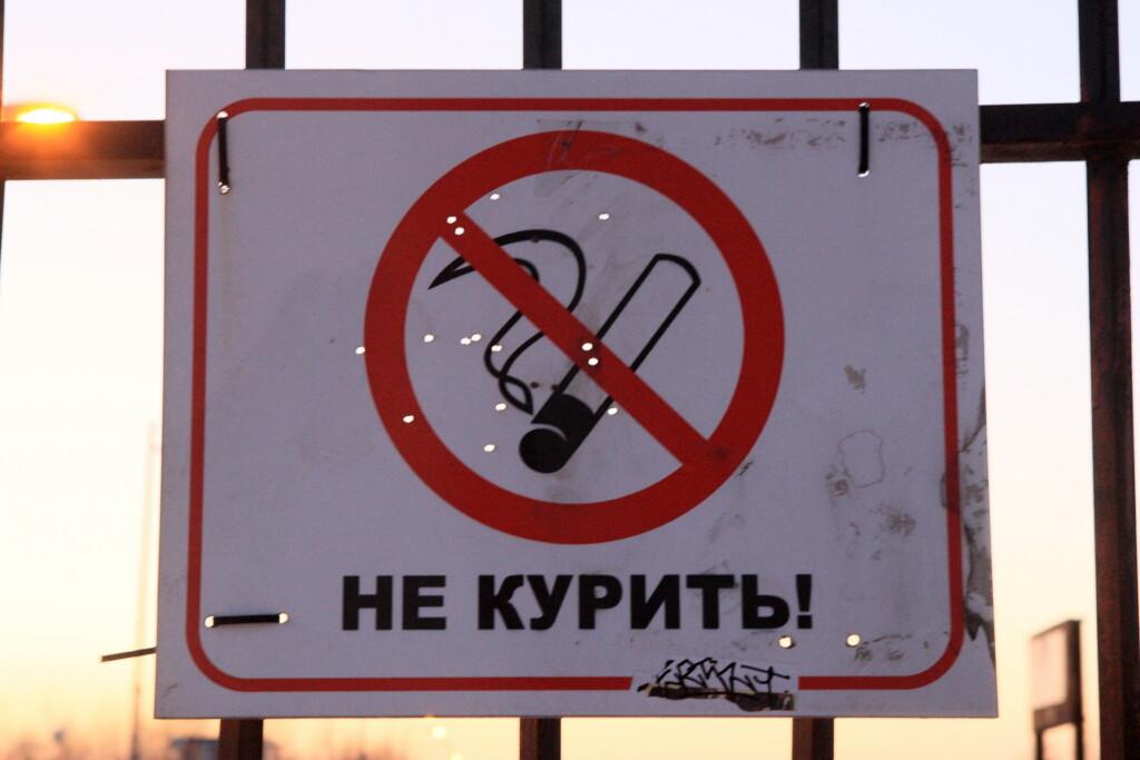 Роспотребнадзор оштрафовал волгоградских предпринимателей на 815 тысяч за  табачные нарушения