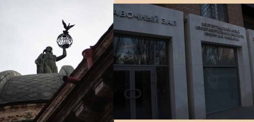 Волгоградский планетарий и музей Машкова будут пускать посетителей только по QR-кодам
