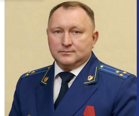 Волжскую межрегиональную природоохранную прокуратуру возглавил 49-летний Александр Илюшин
