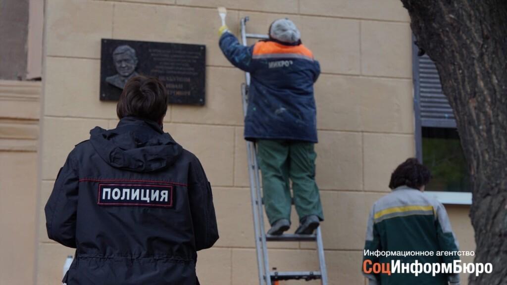 Полиция ищет неизвестных, осквернивших памятную доску Ивану Шабунину