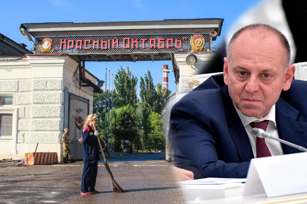 Миллиардер Дмитрий Пумпянский становится новым собственником завода «Красный Октябрь»