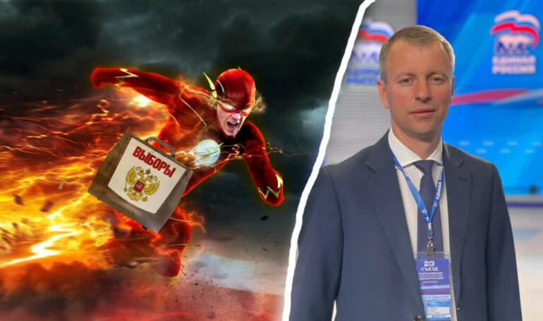 В Волгограде подвергли сомнениям результаты надомного голосования в родном районе Алексея Волоцкова